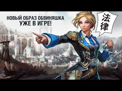 Gambar rekaan mengenai Poklonskaya sebagai pemimpin Divisi Zorya. Gambar yang berasal dari Jepang ini dipublikasikan dengan cepat, hanya sehari setelah pengumuman dari Presiden Putin.