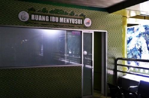 Ruang menyusui yang terdapat di salah satu tempat publik. Sayangnya belum semua tempat kerja dan umum memiliki fasilitas seperti ini. (photo courtesy republika.com)